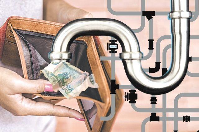 Если деньги из кошельков потребителей и после повышения тарифа будут утекать в трубу, это может привести к социальному взрыву.