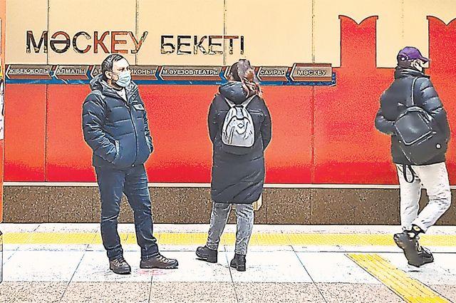 Станция метро «Москва» в Алматы.