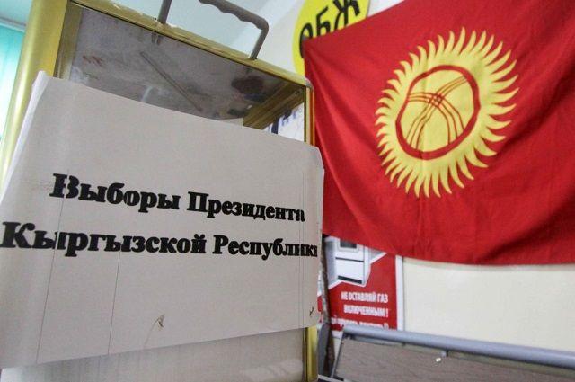 Агентство США по международному развитию (USAID) открыто известило мировую общественность о своих планах выделить на проведение парламентских выборов 2020 года в Киргизии 2,5 млн долларов.