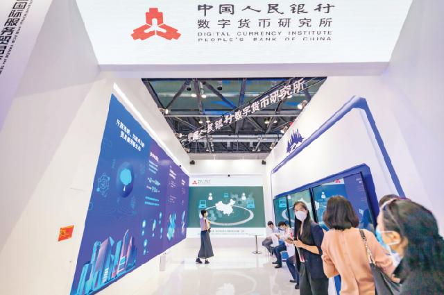 Посетители у стенда Института цифровой валюты Народного банка Китая во время Международной китайской выставки новейших технологий торговли услугами, 6 сентября.