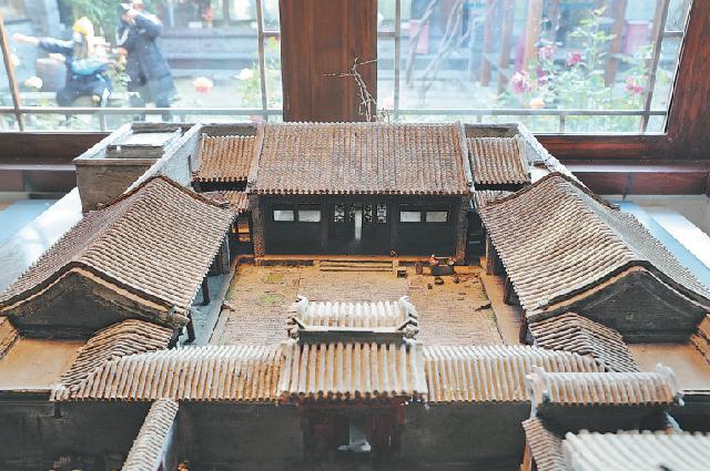 Макет внутреннего дворика, выставленный в Музее хутуна Шицзя.