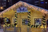 Архивное фото. Резиденцию Деда Мороза откроют на площади 400-летия Тюмени