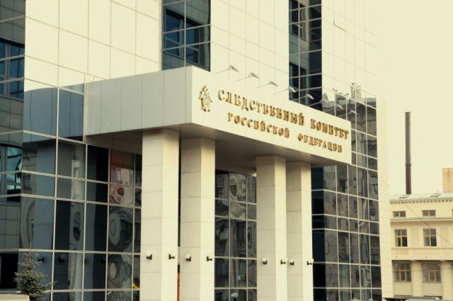 СК РФ начал проверку из-за осквернения памятников в Литве