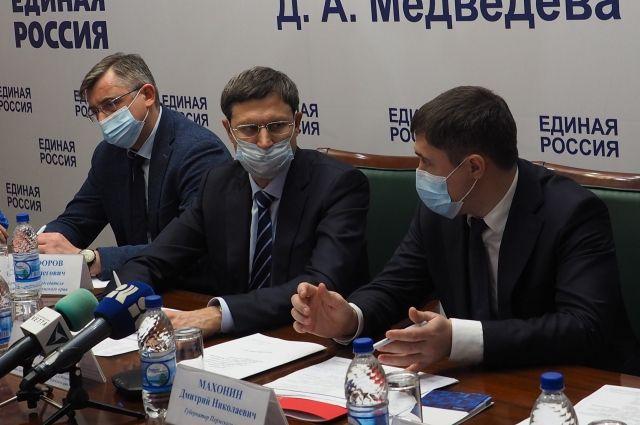 Пермяки смогли задать свои вопросы главе региона – Дмитрию Махонину.