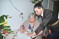 Родственники не всегда могут проконтролировать действия своих пожилых близких.