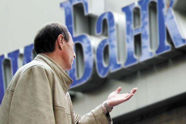 С начала года общая сумма кредитного портфеля увеличилась на 47 млрд рублей.
