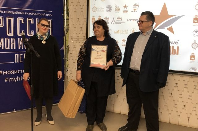 Учитель из Перми Маргарита Шихова стала победителем.