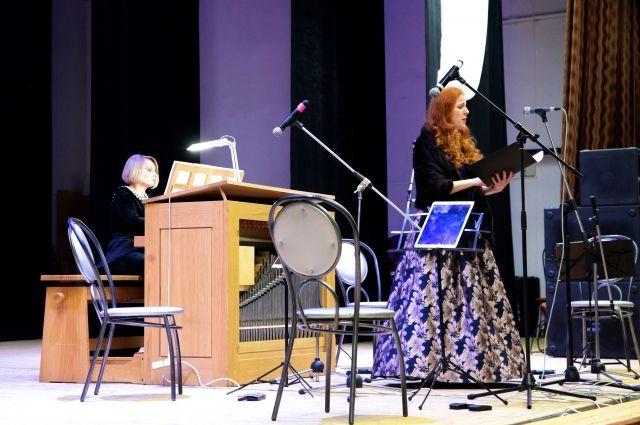 В городе выступил струнный квартет из Сочи и московская органистка Марина Омельченко.