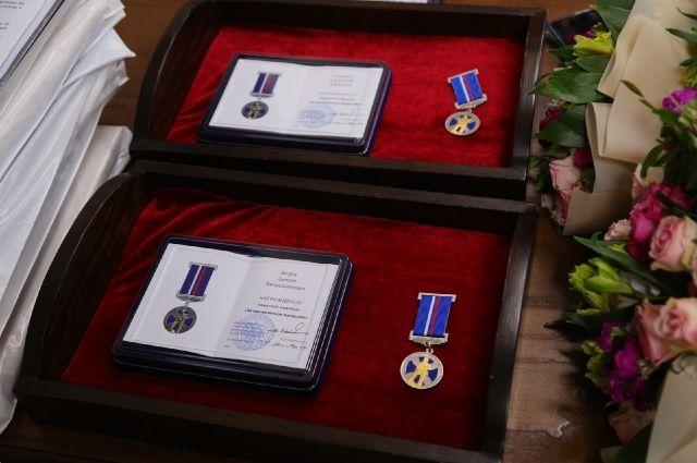 В 2020 году пять школьников региона награждены медалью «За спасение жизни»