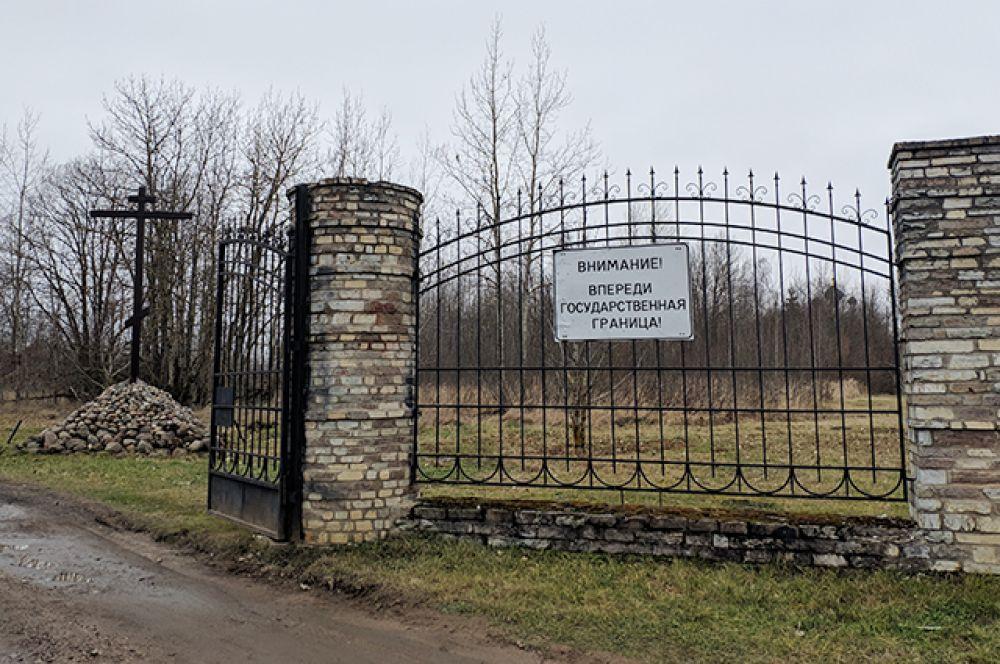 На территории Парусинки сохранился усадебный парк.