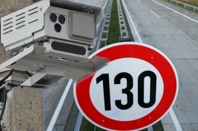 В Оренбурге отменили закупку муляжей камер видеофиксации на 300 тысяч рублей.