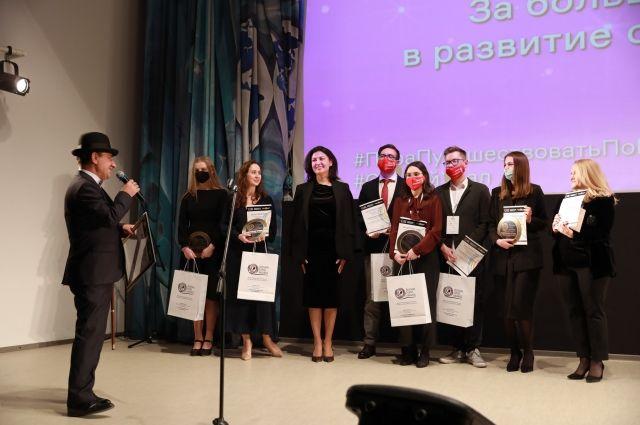 Подведение итогов которого состоялось 10 декабря в Екатеринбурге