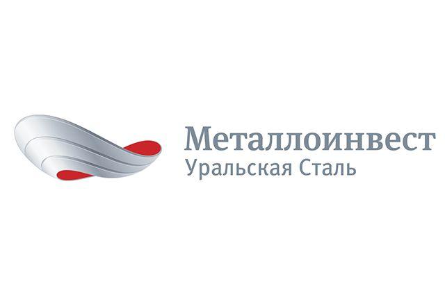 Экономический эффект от реализации идей сотрудников Металлоинвеста в области энергосбережения оценивается в 50 млн рублей.