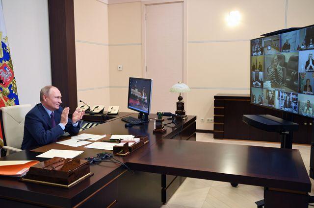 Президент РФ Владимир Путин проводит в режиме видеоконференции заседание Совета по развитию гражданского общества и правам человека.