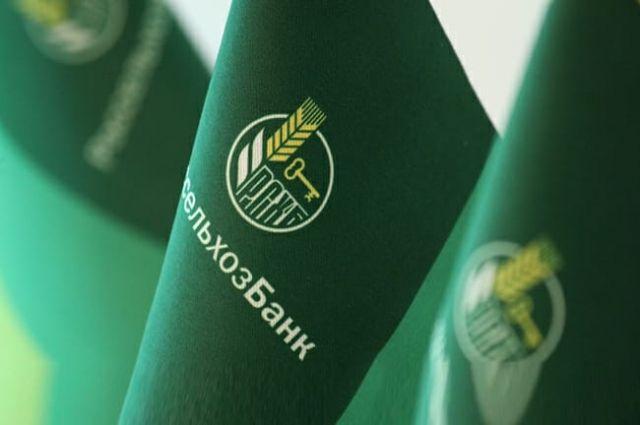 Объем выданных Россельхозбанком кредитов по программе сельской ипотеки на конец ноября 2020 года превысил 62 млрд рублей, из них около 3,3 млрд рублей выдано в Новосибирской области.