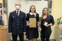 Анастасии вручили медаль «За содействие»