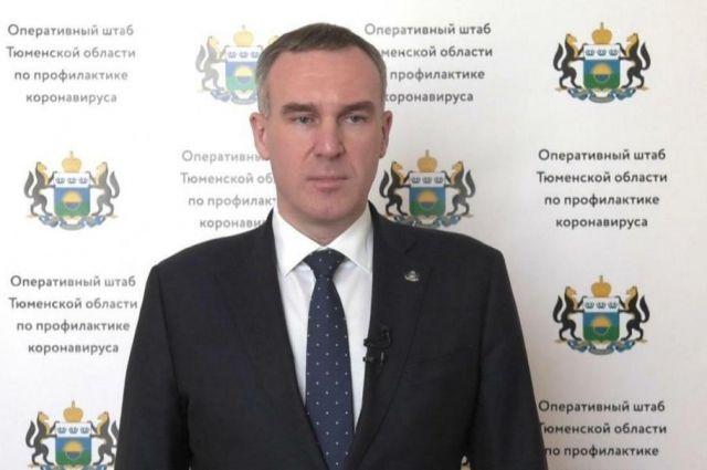 Главу Тюмени Руслана Кухарука избрали президентом Союза российских городов