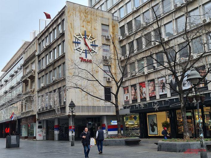 Здания, построенные при Югославии.