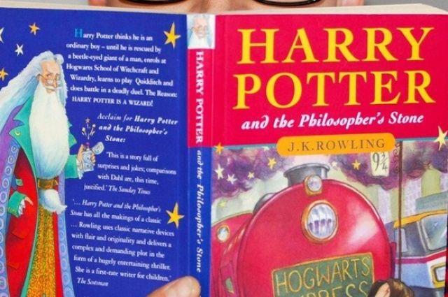 Первое издание книги о Гарри Поттере 1997 года продали за 90 тысяч долларов.