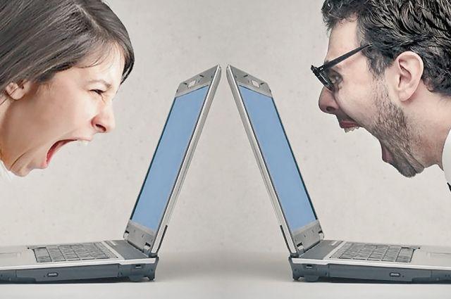 Агрессия людей в социальных сетях - это проекция их внутренней культуры.