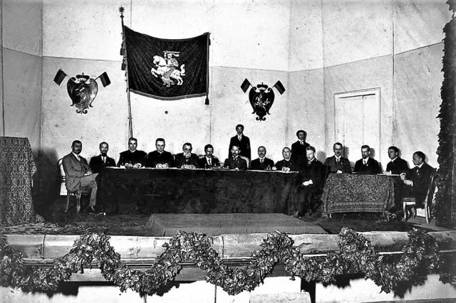 Вильнюсская конференция, положившая начало созданию Литовского государства.