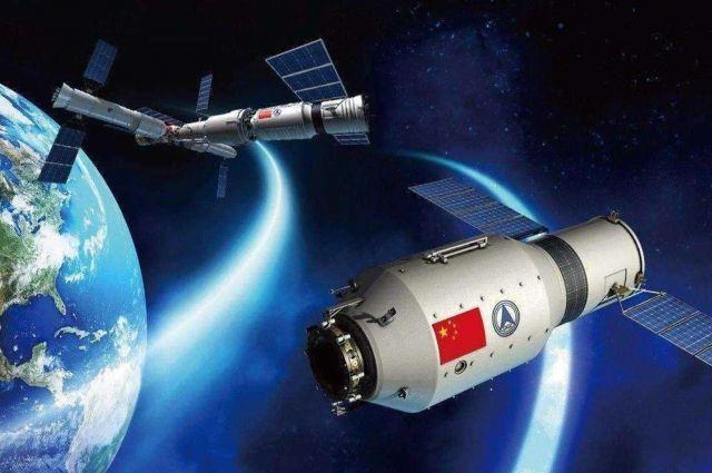 Глобальная навигационнаяспутниковая система Бэйдоу.