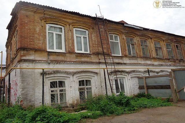 Мэрия Уфы оштрафовано за плохое сохранение объекта культурного наследия