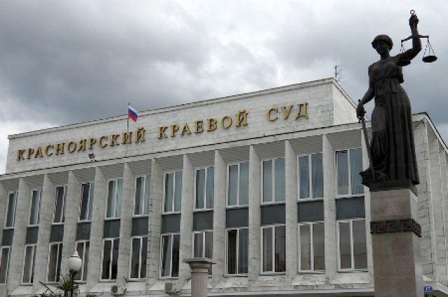 Иск предъявила прокуратура Красноярского края.