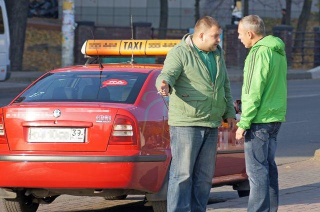 Легальных такси на наших улицах намного меньше, чем «бомбил».