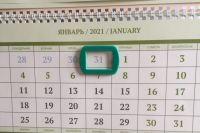 Официально нерабочим днём 31 декабря станет с 2021 года.