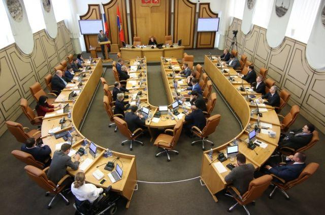 Впервые за долгие годы в главном финансовом документе города запланирован профицит в 400 млн рублей.