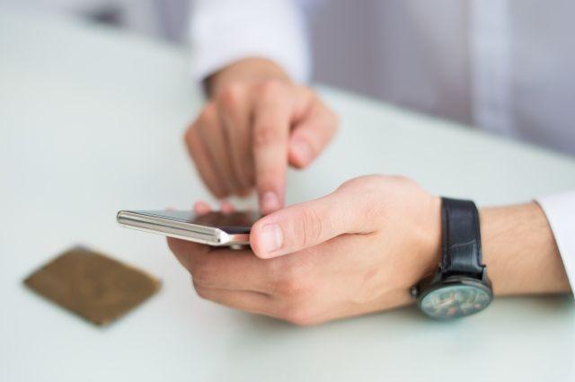 Мобильное приложение СберБанк Онлайн признано победителем премии Digital Leaders в номинации «Мобильное приложение года». В номинации были представлены приложения более двадцати финансовых организаций.