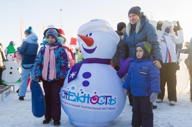 Благотворительный фестиваль «Снежность» ведёт свою историю с 2003 года.