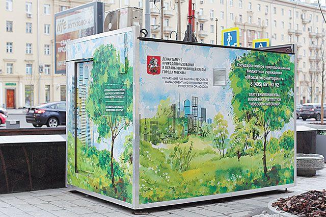 Чтобы город дышал. Как власти столицы решают экологические проблемы