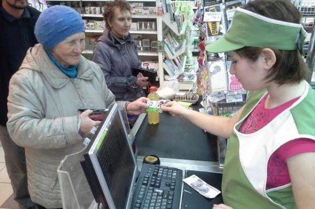 По одной социальной карте пенсионер сможет получать скидки в разных торговых сетях.