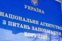 Рада вернула полномочия Нацагентству по борьбе с коррупцией.