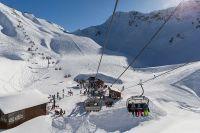 Отели на горнолыжных курортах Сочи и Красной Поляны уже сейчас заполнены на 95 %.