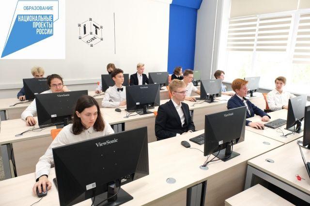 Одним из достижений стало открытие трёх центров допобразования в Перми.