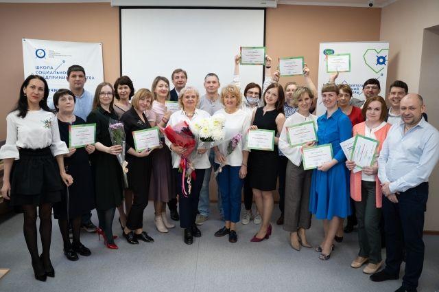 Выпускники Школы социального предпринимательства