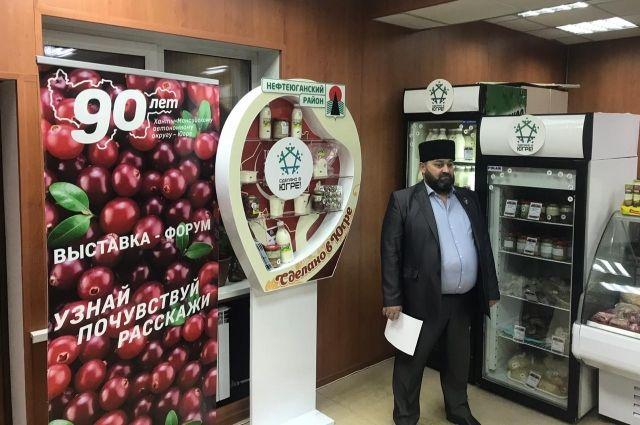 Первая торговая точка, где фермеры начали реализовывать свою продукцию, открылась в Пойковском почти 10 лет назад