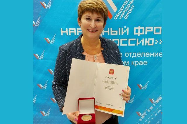 Марине Масленниковой вручили памятную медаль.