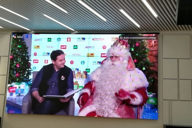 Встреча с Дедом Морозом прошла по видеосвязи.