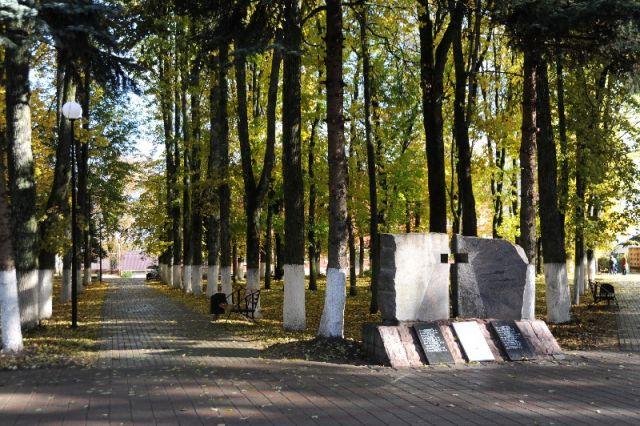 В Рославле благоустроят исторический центр.