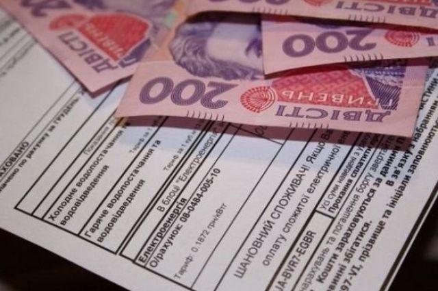 Кабмин упростил назначение субсидий на оплату коммуналки для безработных.
