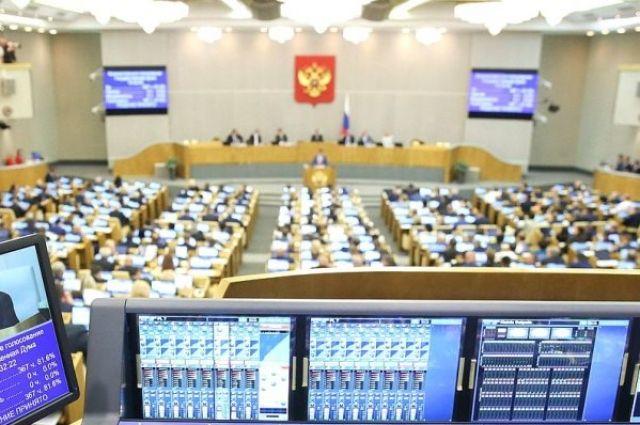Два новосибирских депутата попали в список ста самых эффективных парламентариев