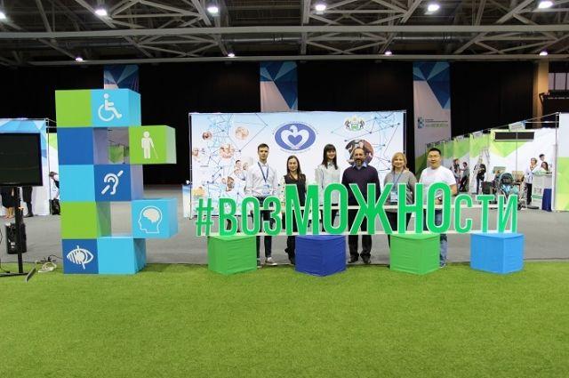 ТюмГУ принял участие в форуме-выставке #возМОЖНОсти в онлайн-формате