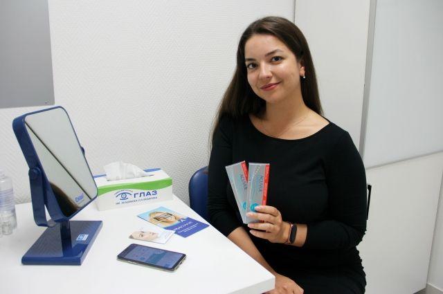 Клиника «Глаз» является официальным партнером компании Johnson&Johnson в Екатеринбурге по акции «Начните использовать мягкие контактные линзы прямо сейчас».