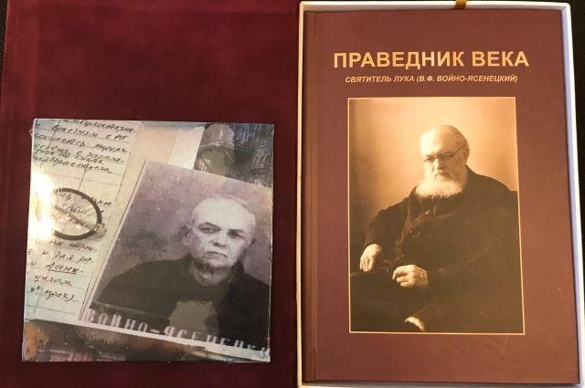 Книга заняла 3 место во всероссийском конкурсе изданий «Просвещение через книгу».