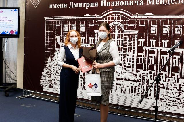 В Тюмени библиотека имени Д.И. Менделеева отметила 100-летний юбилей