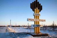 АО «Тюменнефтегаз» стремится к лидерству в области энергоэффективности